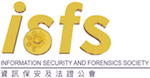 Information Security and Forensics Society